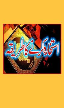 Istikhara Ka Tariqa poster