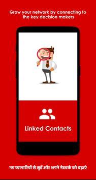 Udhaarband screenshot 7