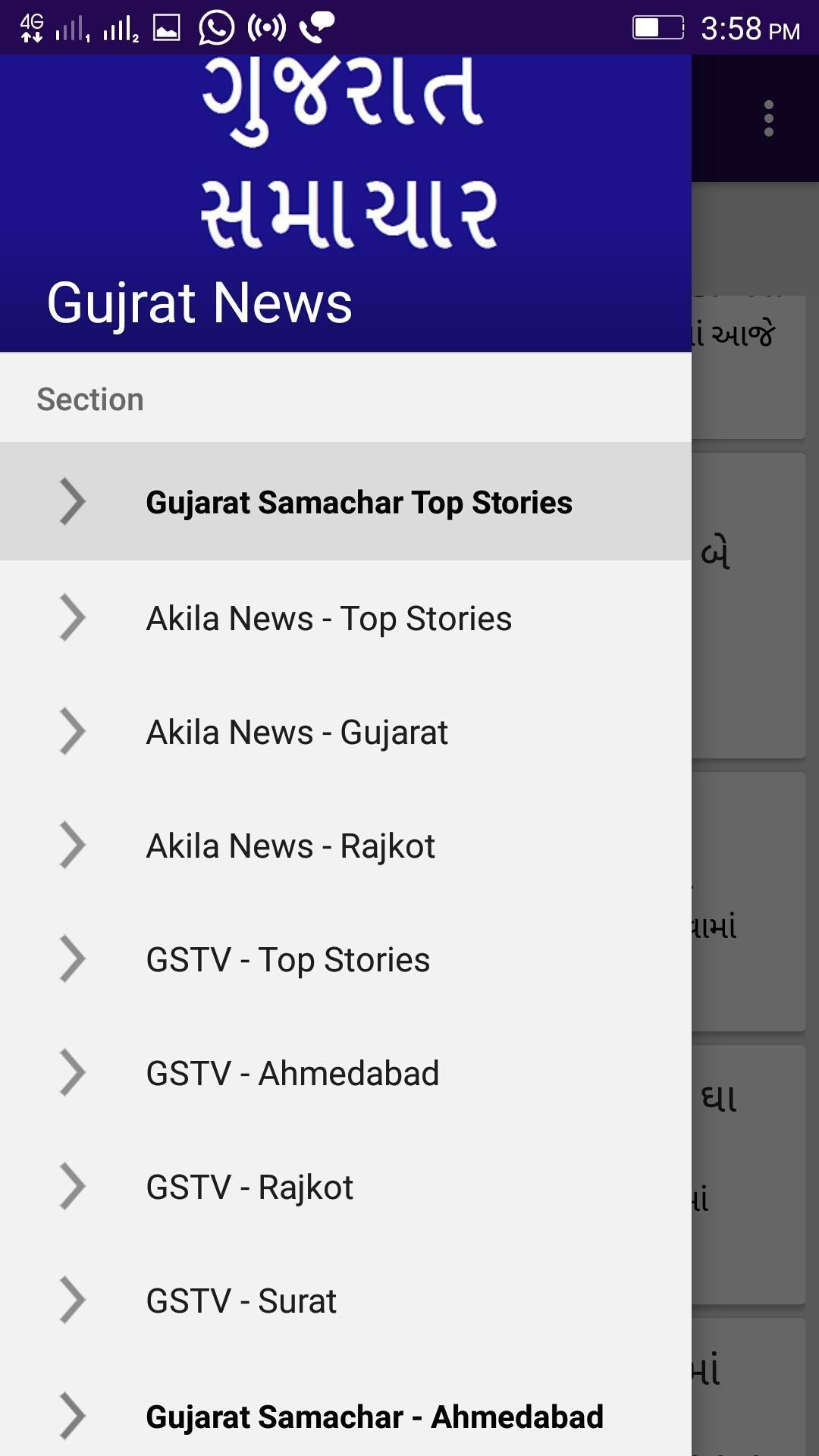 Gujarat Samachar Gujarati Live News For Android Apk Download