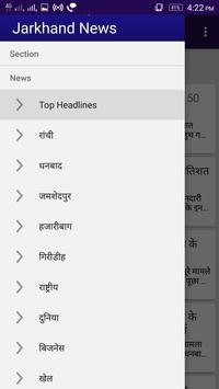 Jharkhand Hindi News screenshot 1