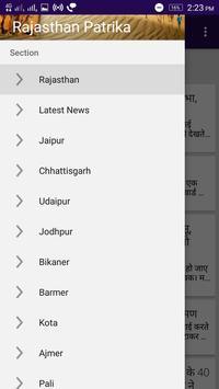 Rajasthan Patrika News screenshot 1