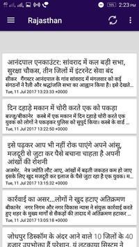 Rajasthan Patrika News screenshot 2