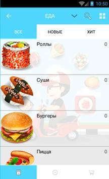 Azov-Food apk screenshot
