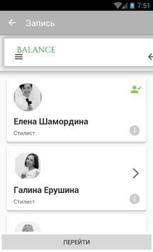 BALANCE apk screenshot
