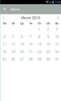 ChaDao (c) 2014-2016 screenshot 3