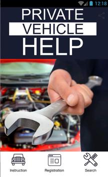 Private Vehicle Help poster