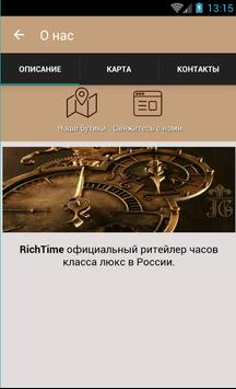 Rich Time Group screenshot 3