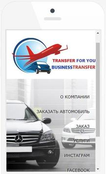 Transfer For You poster