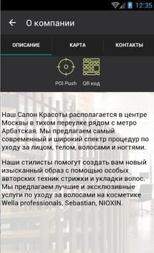 Vinokurov Studio Moscow screenshot 1