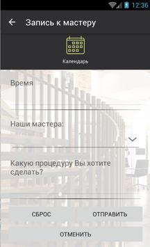 Vinokurov Studio Moscow apk screenshot