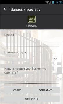Vinokurov Studio Moscow screenshot 3