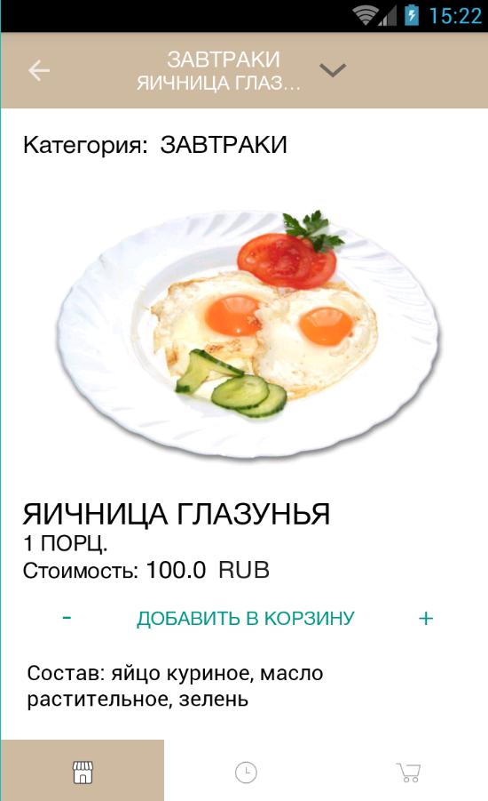 Vl.club poster