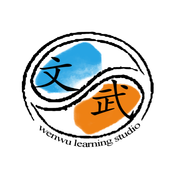 Wen Wu Learning Studio icon