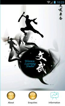 Wen Wu Learning Studio poster