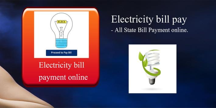All Electricity Bill Payment screenshot 1