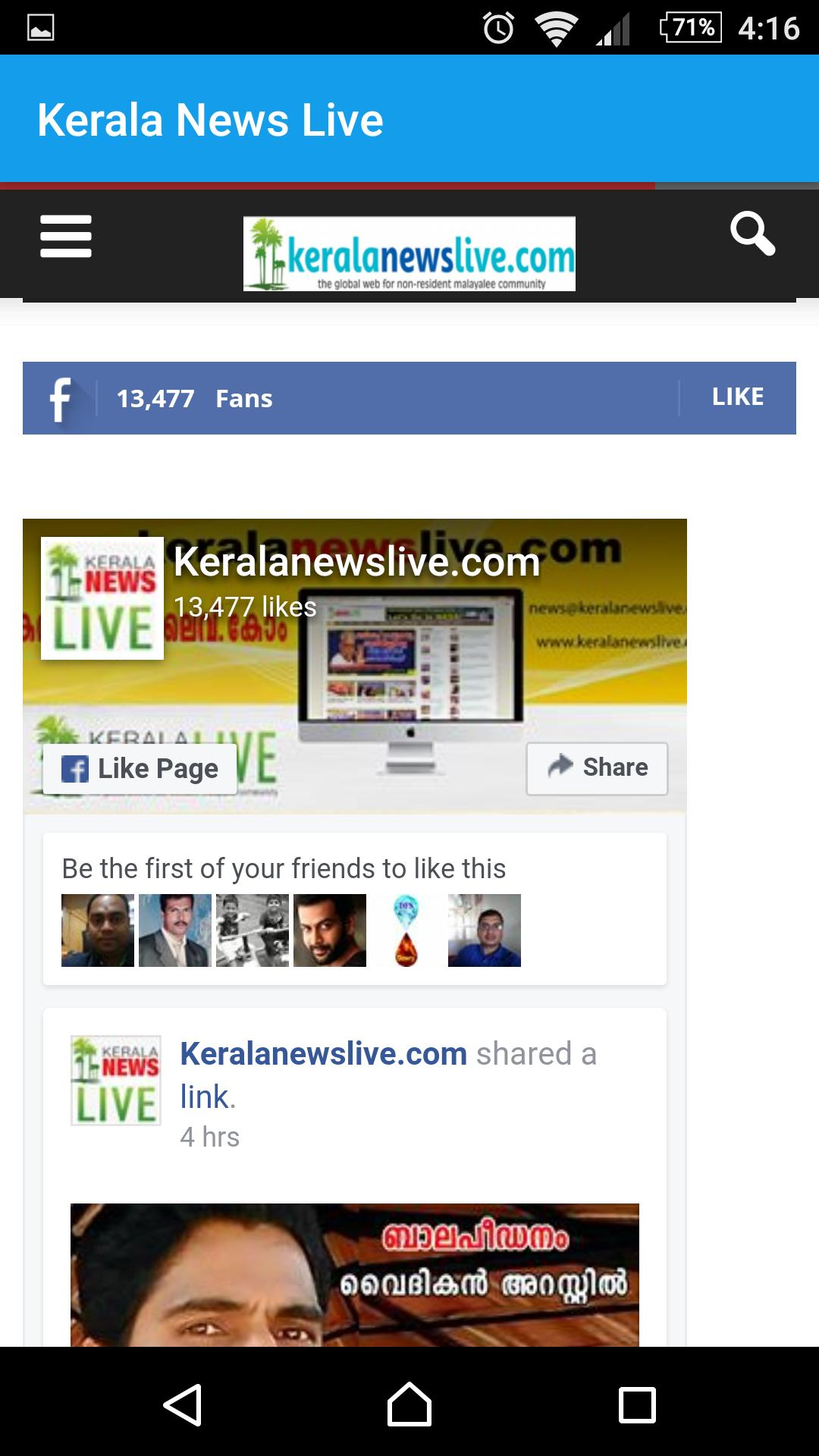 Kerala News Live - Online Malayalam News Paper for Android