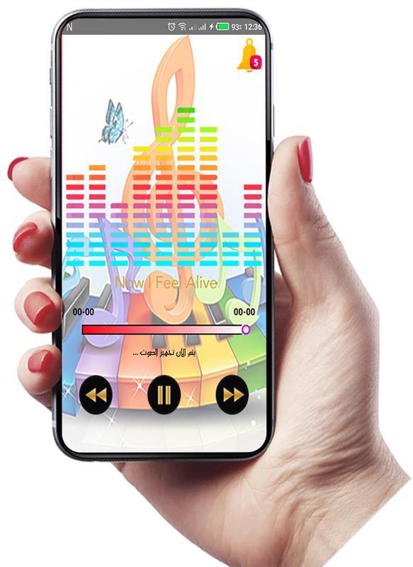 اغاني محمد وردي ومحمد الامين For Android Apk Download