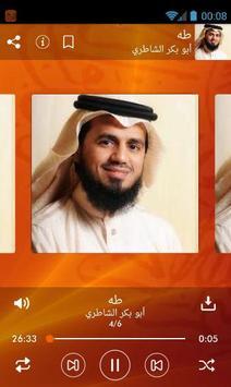 Koran Mp3 apk screenshot