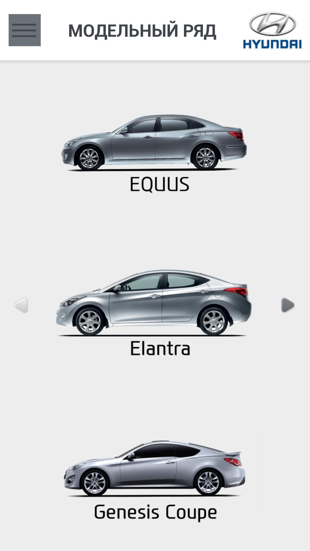Hyundai: Smart Service poster