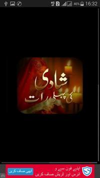 Shadi Ki Raat Ki Videos poster