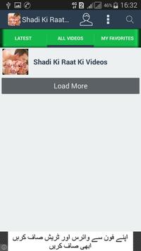 Shadi Ki Raat Ki Videos apk screenshot