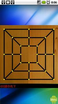 12 Men's Morris Free Version apk screenshot
