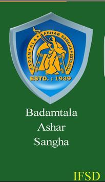 Badamtala Ashar Sangha poster