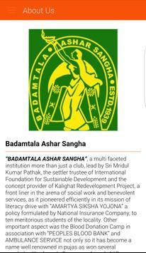 Badamtala Ashar Sangha apk screenshot