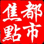 Cifomaz icon
