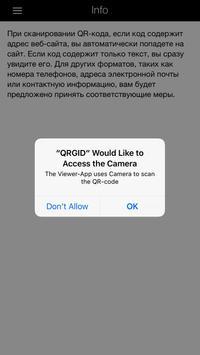 QRGID screenshot 1