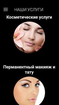 Slimsalonby poster