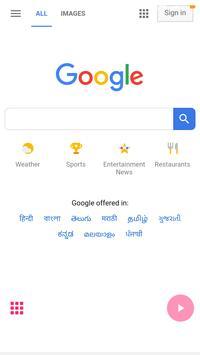 Speech Plus Browser screenshot 4