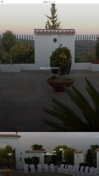 Dehesa el Palmitero screenshot 7