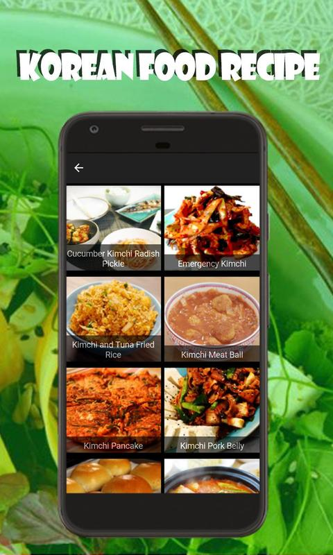 Korean food recipe easy recipe for android apk download korean food recipe easy recipe screenshot 12 forumfinder Images