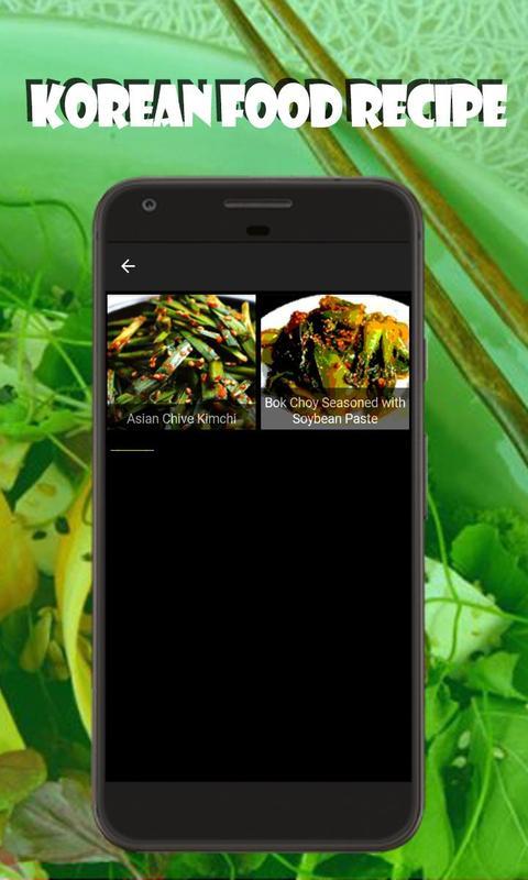 Korean food recipe apk download free food drink app for android korean food recipe apk screenshot forumfinder Image collections