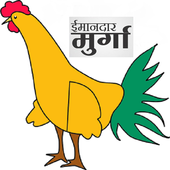 Hindi Kids story Imandar Murga icon