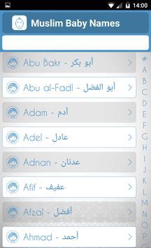 Muslim Arabic Names and Meanings screenshot 1