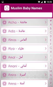 Muslim Arabic Names and Meanings screenshot 2