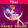 Thai Fairy Tales icon