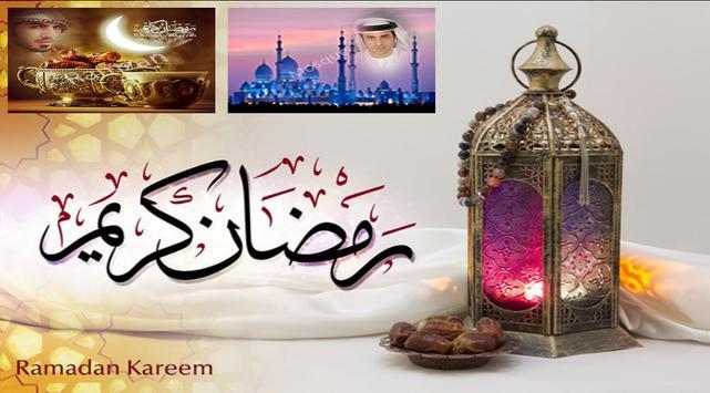 ramadan mubarak photo frames apk download free photography app for