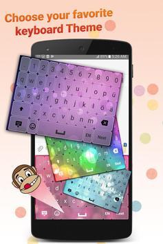 لوحة المفاتيح الألمانية: الكتابة الألمانية تصوير الشاشة 1