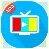TV & SHOW4U icon