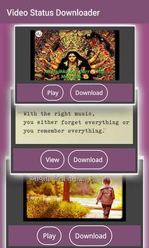 Video Status Downloader screenshot 1