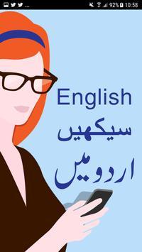 Learn English Grammar apk screenshot