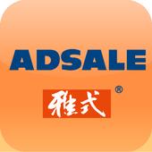 Adsale Publication icon