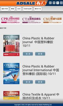 Adsale Publication apk screenshot