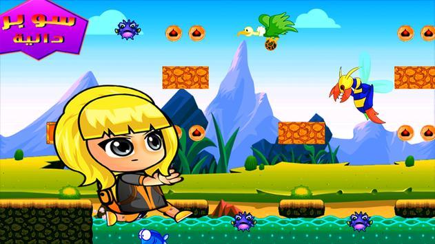 Girl Adventure game screenshot 17