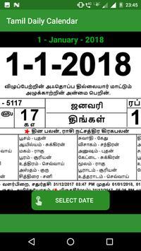 Tamil Daily Calendar screenshot 4