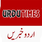 UrduTimes - Latest Urdu News icon
