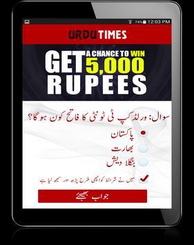 UrduTimes - Latest Urdu News apk screenshot